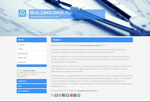Партнерская программа создание сайтов